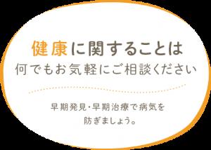 main_copy02