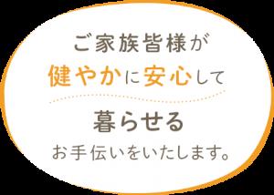 main_copy03